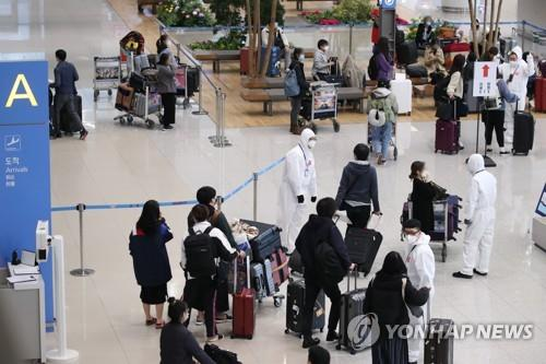 8 foreigners denied entry for rejecting mandatory self-isolation ...