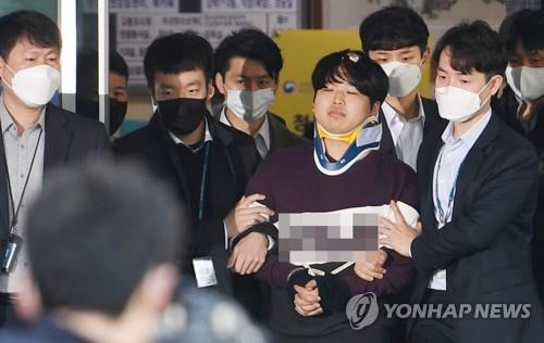 This file photo shows Cho Ju-bin, who is accused of operating digital sexual exploitation ring Baksabang. (Yonhap)