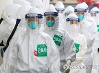 (URGENT) S. Korea reports 53 more cases of new coronavirus, total now at 10,384