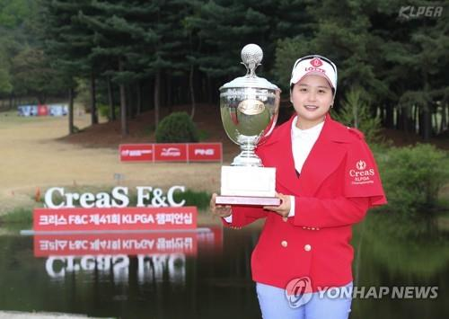 This file photo provided by the Korea Ladies Professional Golf Association (KLPGA) on April 28, 2019, shows Choi Hye-jin with the champion's trophy after her victory at the 2019 KLPGA Championship at Lakewood Country Club in Yangju, Gyeonggi Province. (PHOTO NOT FOR SALE) (Yonhap)
