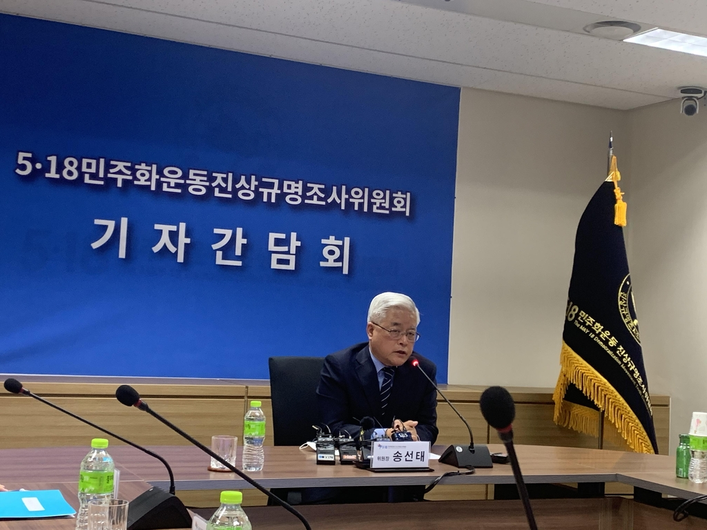 Song Sun-tae, chief of the May 18 Democratization Movement Truth Commission, speaks during a press conference in Seoul on May 12, 2020. (Yonhap)