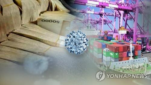 (2nd LD) Korea's exports sink 20 pct in first 20 days of May over pandemic - 1