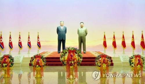N. Korea's official paper denies leaders can magically contract space