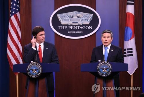 S. Korea, U.S. pushing for defense ministers' videoconference next month