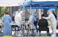 (2nd LD) S. Korea's daily COVID-19 tally drops below 40 amid push to contain logistics center cluster infection
