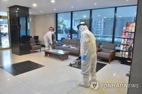 (4th LD) S. Korea to tighten quarantine rules despite drop in new infection cases