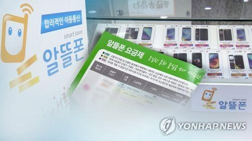 This image created by Yonhap News TV shows South Korea's budget phone service. (PHOTO NOT FOR SALE) (Yonhap)