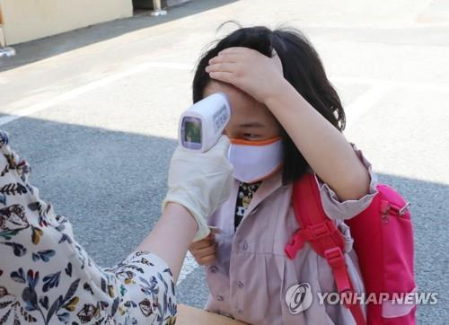 A pupil has her temperature checked at Ochi Elementary School in the southwestern city of Gwangju on May 29, 2020, amid the coronavirus pandemic. (Yonhap)