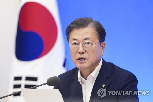 Moon orders review of plan for disease control system reform