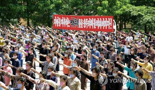 Members of a major women's organization in North Korea stage a mass rally in front of Sinchon Museum in South Hwanghae Province, North Korea, to denounce South Korean authorities and North Korean defectors for what they say are anti-North Korean acts, in this photo released by the North's official Rodong Sinmun on June 10, 2020. (For Use Only in the Republic of Korea. No Redistribution) (Yonhap)