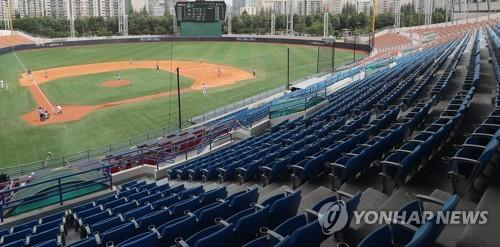 The 74th National High School Baseball Championship opens without spectators at Mokdong Stadium in Seoul on June 11, 2020, amid the coronavirus outbreak. (Yonhap)