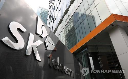 SK Telecom receives gov't approval to end 2G services - 1
