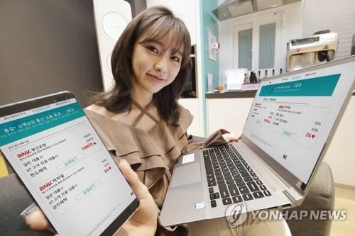 This photo, provided by KT Corp. on April 22, 2020, shows a model introducing the company's online financial service in cooperation with BNK Busan Bank, BNK Capital and Korea Credit Bureau. (PHOTO NOT FOR SALE) (Yonhap)
