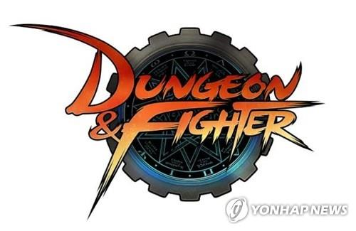 Nexon eyes successful launch of mobile version of 'Dungeon Fighter' in China