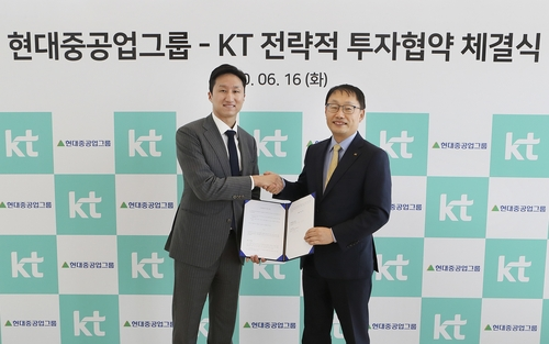 (LEAD) KT to buy stake in Hyundai Heavy's robotics unit