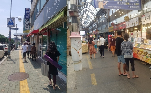 These photos taken on June 14, 2020, show people in leggings walking the street and at a traditional market in Seoul. (Yonhap)
