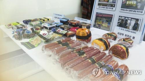 This file image provided by Yonhap News TV shows confiscated meat imports on display. (Yonhap)