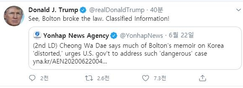 This image shows U.S. President Donald Trump's comment posted on his Twitter account regarding the memoir by former national security advisor John Bolton, on June 23, 2020. (PHOTO NOT FOR SALE) (Yonhap)