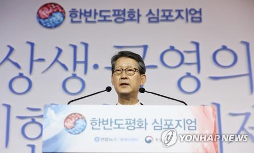 Yonhap CEO and President Cho Sung-boo speaks during the 5th Yonhap News Symposium on Korean Peace in Seoul on June 27, 2019. (Yonhap)