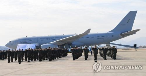 S. Korea sends rotational troops to UAE using aerial tanker
