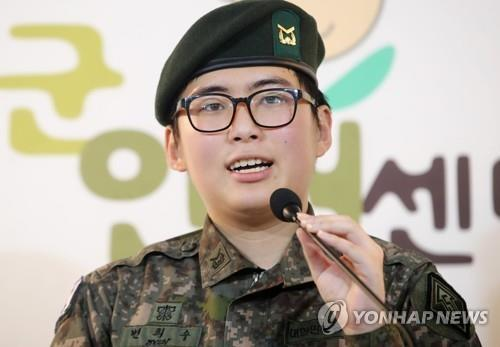 Byun Hee-soo, a noncommissioned officer, speaks during a press conference in Seoul on Jan. 22, 2020, after the Army's discharge review committee decided to discharge her by force as the officer underwent gender transition surgery. (Yonhap)