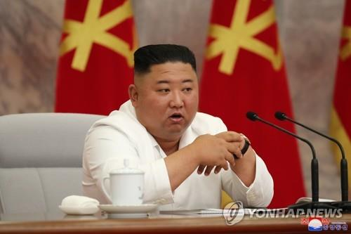 North Korean leader Kim Jong-un presides over a politburo meeting of the ruling Workers' Party at the headquarters of the party's Central Committee in Pyongyang on July 2, 2020, in this photo released by the North's official Korean Central News Agency on July 3.