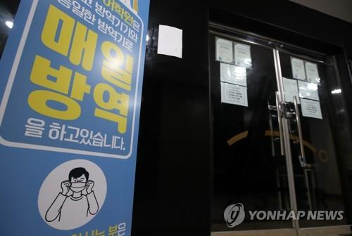 "A warning sign is placed outside a cram school in the southwestern city of Gwangju on July 6, 2020. The government of South Jeolla Province, which surrounds Gwangju, said it will raise the region's anti-virus alert to level 2 from the current level 1, which is equivalent to ""distancing in daily life."" (Yonhap)"