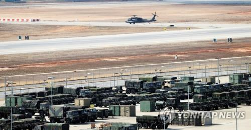 S. Korea, U.S. may cancel summertime combined exercise due to COVID-19: sources