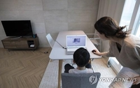 After six months, pandemic accelerates arrival of contactless future in S. Korea