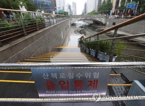 Seoul, Incheon, Gyeonggi Province