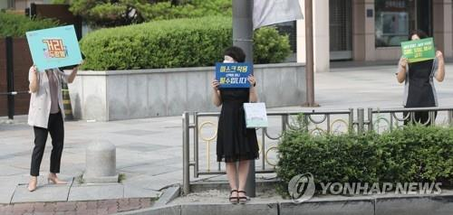 City government officials of the southern city of Gwangju hold signs urging people to wear face masks on Aug. 4, 2020. (Yonhap)