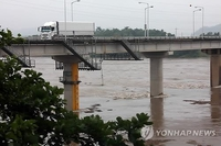 S. Korea calls on N.K to cooperate in giving notification of release of dam water