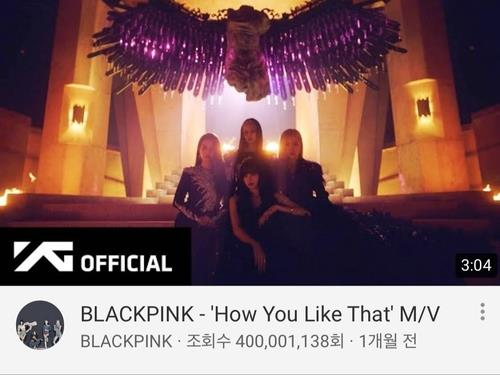 "This image of ""How You Like That"" by BLACKPINK was provided by YG Entertainment on Aug. 9, 2020. (PHOTO NOT FOR SALE) (Yonhap)"