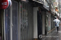 Cluster infections break out at Seoul's Namdaemun Market
