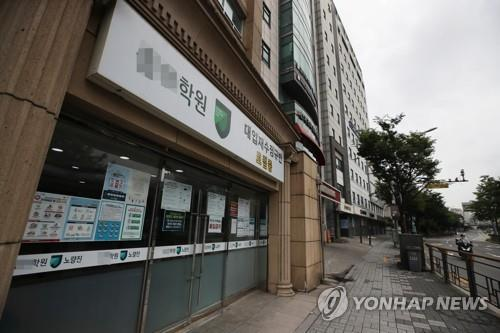 A Seoul street dotted with private educational institutes is largely empty amid stricter social distancing to curb the new coronavirus outbreak on Aug. 30, 2020. (Yonhap)