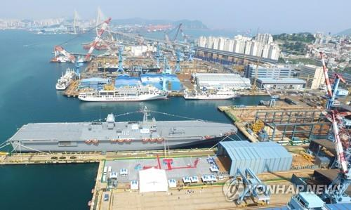 This file photo, taken in May 2018, shows the shipyard of Hanjin Heavy Industries & Construction Co. located in Busan. (Yonhap)