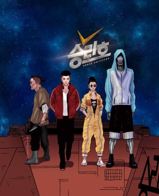 "A teaser image of the webtoon ""Space Sweepers"" provided by Kakao Page (PHOTO NOT FOR SALE) (Yonhap)"