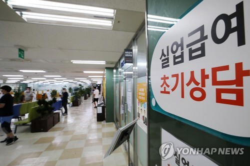 This undated file photo shows people waiting to apply for unemployment benefits at a labor ministry office in Seoul. (Yonhap)