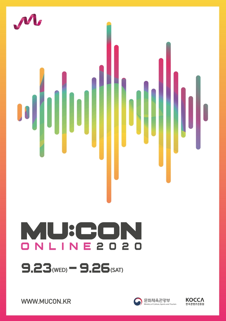 MU:CON 2020 to explore future of global music industry in pandemic era