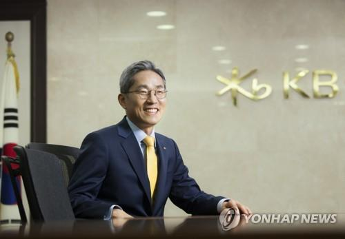 This photo, provided by KB Financial Group, shows its chairman Yoon Jong-kyoo. (PHOTO NOT FOR SALE) (Yonhap)