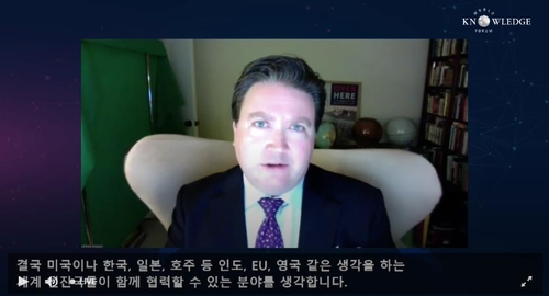 This image, captured from the website of the World Knowledge Forum hosted by the Maeil Business Newspaper, shows Marc Knapper, deputy assistant secretary for Korea and Japan at the United States' Bureau of East Asian and Pacific Affairs, speaking via a video link during a session on South Korea-Japan-U.S. relations on Sept. 17, 2020. (PHOTO NOT FOR SALE) (Yonhap)