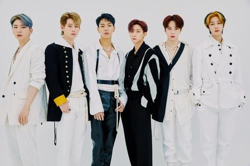 "This photo provided by the Korea Cultural Heritage Foundation shows K-pop boy band Monsta X. The group will star in a new YouTube series, titled ""Korean Heritage Travelog,"" co-produced by the Cultural Heritage Administration and the Korea Cultural Heritage Foundation. (PHOTO NOT FOR SALE) (Yonhap)"