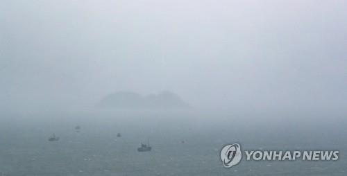 This file photo, taken June 30, 2020, shows the Yellow Sea near the border island of Yeonpyeong. (Yonhap)