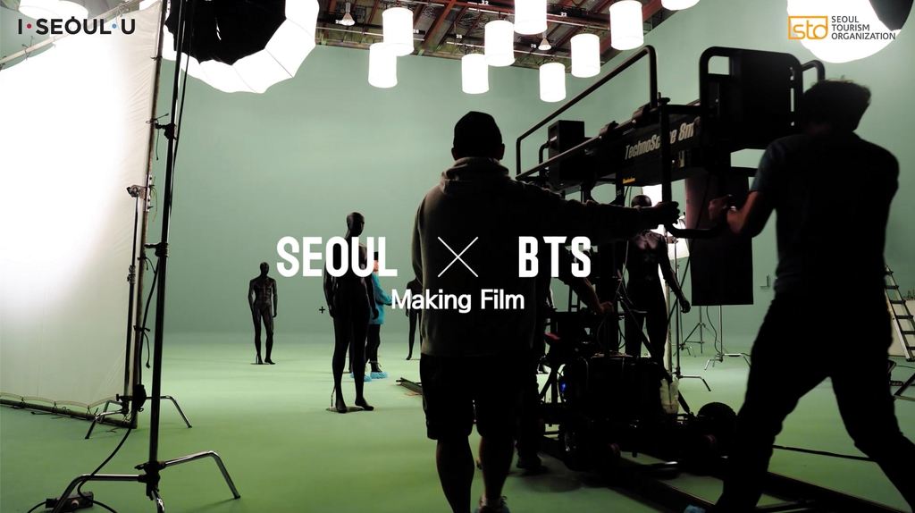 A promotional image for a BTS video provided by the Seoul city government and the Seoul Tourism Organization (PHOTO NOT FOR SALE) (Yonhap)