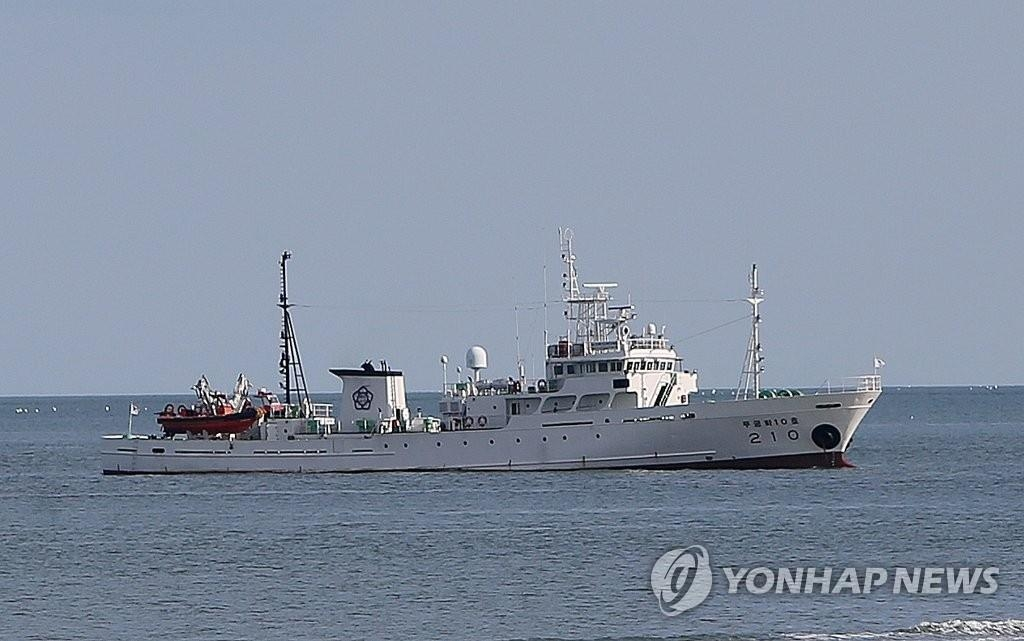 This photo shows the Mugunghwa No. 10, a South Korean fishery patrol vessel, anchored near the de facto inter-Korean sea border in the Yellow Sea on Sept. 24, 2020. The boat was boarded by a South Korean official who went missing on Sept. 21 and was killed by North Korean soldiers the following day, according to South Korean officials. (Yonhap)