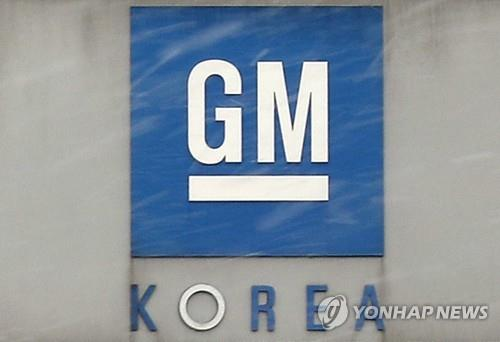 GM Korea's Sept. sales rise 89.5 pct on increased exports - 1