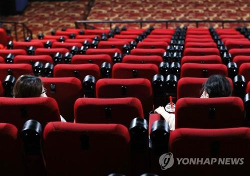 S. Korean cinemas see 70 pct drop in revenue due to protracted coronavirus pandemic