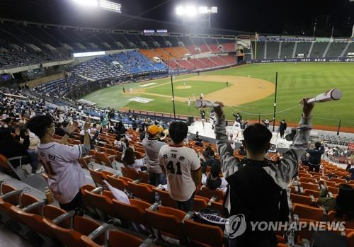 Fans attend a Korea Baseball Organization regular season game between the Hanwha Eagles and the Doosan Bears at Jamsil Stadium in Seoul on Oct. 13, 2020. The government eased social distancing rules over the coronavirus, allowing sports leagues to admit crowds of up to 30 percent of stadium capacities. (Yonhap)