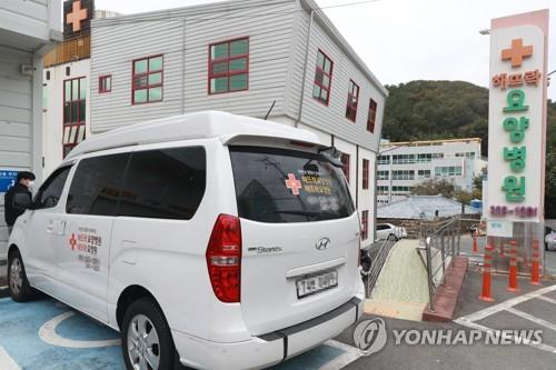 An ambulance is parked outside the Haeddeurak Nursing Hospital in Busan, southern South Korea, on Oct. 14, 2020, following an outbreak of mass coronavirus infections there. (Yonhap)