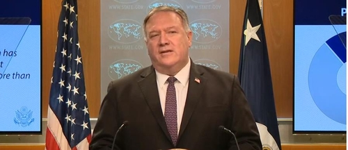 (LEAD) Pompeo says U.S. diplomacy toward N. Korea 'successful'